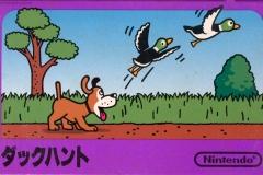 duck-hunt-nes-16