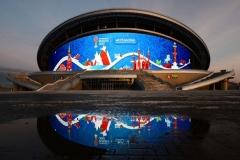 mundial-rusia-2018-19