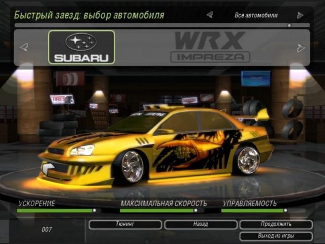 Need For Speed Online Jugar Gratis Online