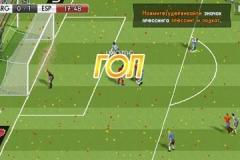 real-soccer-06