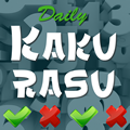 Kakurasu online